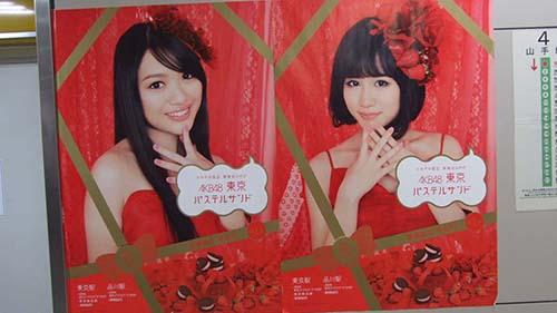 ameblo 5年前の東京OOH交通広告<Week13 2017>Tokyo AD 5yrs ago