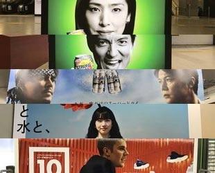 seesaaブログ【2017年第22週】東京の広告まとめ