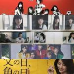 seesaaブログ【2017年第24週】東京の広告まとめ