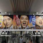 gooブログ  7月24日(月)のつぶやき:ムロツヨシ サプリ、いいカモ。KIRIN SUPLI(電車中Hanging AD)