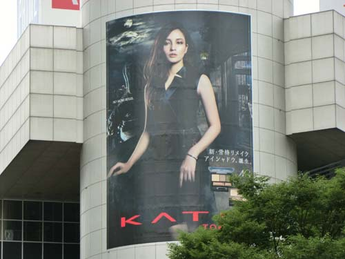 gooブログ  7月28日(金)のつぶやき:黒木メイサ KATE TOKYO(渋谷109シリンダー広告)