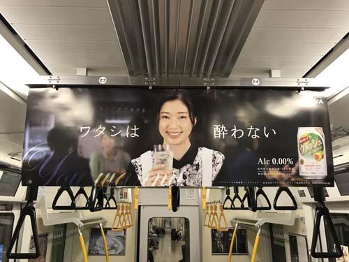 gooブログ 8月24日(木)のつぶやき:相楽樹 ワタシは酔わない ウメッシュ(電車中吊広告)
