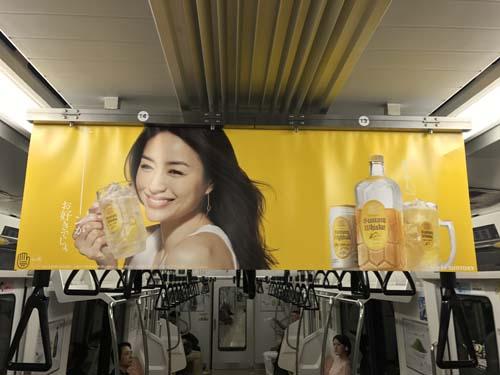 gooブログ 8月3日(木)のつぶやき:井川遥 キーンがお好きでしょ。(電車中吊広告)