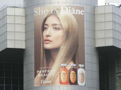 gooブログ 9月8日(金)のつぶやき:ローラ She is Diane PERFECT BEAUTY(渋谷109シリンダー広告)