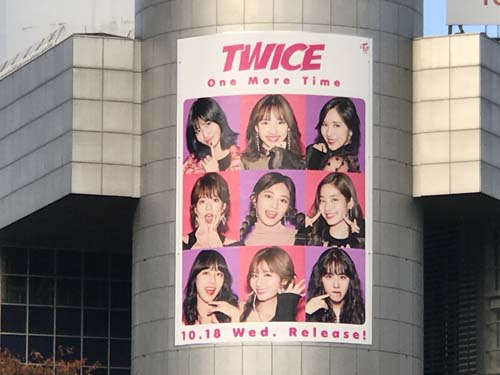 gooブログ  10月31日(火)のつぶやき:TWICE One More Time 10.18 Wed. Release!(渋谷109シリンダー広告)