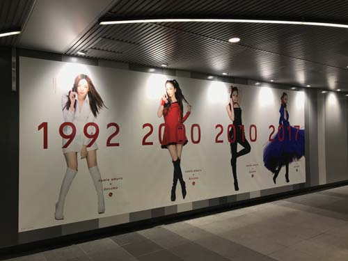gooブログ 11月30日(木)のつぶやき:安室奈美恵×docomo 25th ANNIVERSARY NTTドコモ(東京メトロ渋谷駅コンコースビルボード広告)