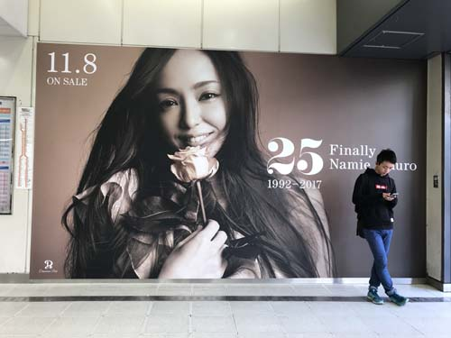 gooブログ 11月3日(金)のつぶやき:安室奈美恵 Finally 11.8 ON SALE(JR渋谷駅ハチ公口改札前ビルボード広告)