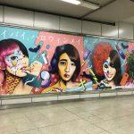 gooブログ 10月29日(日)のつぶやき:夢みるアドレセンス バイバイ。ハロウィンメイク。(JR渋谷駅外回りホームビルボード広告)