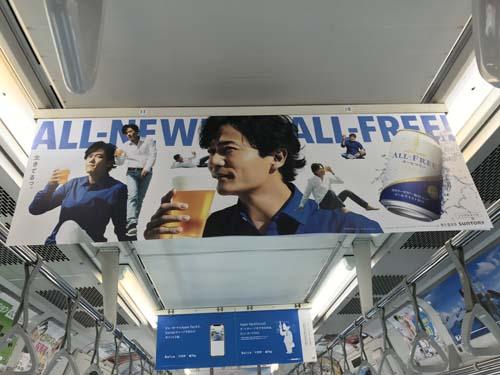 gooブログ 2月12日(月)のつぶやき:稲垣吾郎 ALL-NEW ALL-FREE! サントリー オールフリー(電車中吊広告)