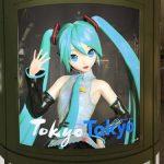 gooブログ 1月28日(日)のつぶやき:初音ミク TOKYO Old meets New 東京150年(新宿西口電飾広告)