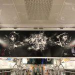 gooブログ 1月21日(日)のつぶやき:欅坂46×三次元(東京メトロ電車中吊広告)
