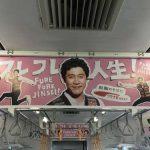 gooブログ 3月18日(日)のつぶやき:嵐 櫻井翔 お腹すきすぎて何も考えられません。ウィーダインゼリー(山手線電車車体広告)